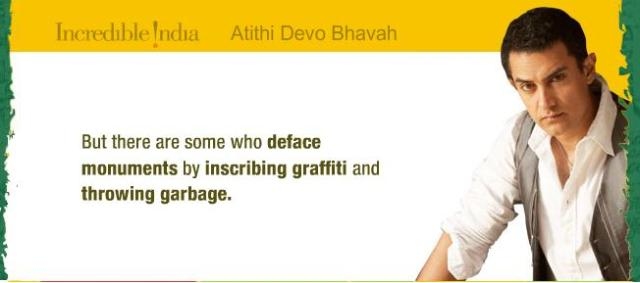 Atithi Devo Bhav