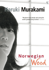 Norwegian Wood - Uk Cover Page